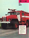 Ural_AC-40_Fire-Engine_1992.JPG