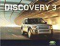 Land_Rover_Discovery3_2007.JPG