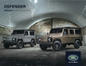 Land-Rover_Defender-Rough-II_Limited-Edition.JPG