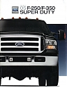 Ford_F250-F350-Super-Duty_2005.JPG