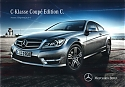 Mercedes_C-Coupe-EditionC_2013.JPG