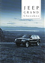 Jeep_GrandCherokee.jpg
