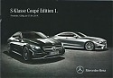 Mercedes_S-Coupe-Edition-1_2014.jpg
