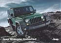 Jeep_Wrangler-Unlimited.jpg