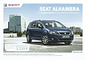Seat_Alhambra-4You-4Kids-Sport_2014.jpg