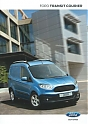 Ford_Transit-Courier_2014.jpg