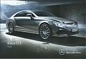 Mercedes_CLS-Coupe_2014.jpg