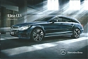 Mercedes_CLS-ShootingBrake_2014.jpg