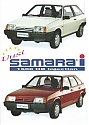 Lada_Samara-1500HB-Injection.jpg