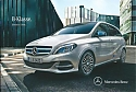 Mercedes_B-Electric-Drive_2014.jpg