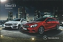 Mercedes_CLA-Shooting-Brake_2015.jpg