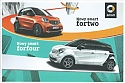 Smart_Fortwo-Forfour_2014.jpg