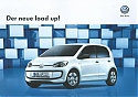 vw_up-load_2014.jpg