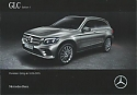 Mercedes_GLC-Edition-1_2015.jpg