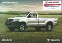 Toyota_Hilux-Cabina-Simple_2013.jpg