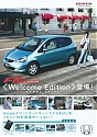 Honda_Fit-WelcomeEdition_2004.jpg