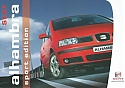 Seat_Alhambra-SportEdition_2004.jpg