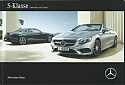 Mercedes_S-Cabriolet-Coupe_2016.jpg