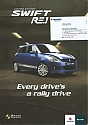 Suzuki_Swift-RE1_2011-AUS.jpg