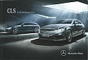 Mercedes_CLS-Coupe_SB_2015.jpg