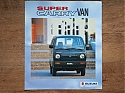 Suzuki_Super-Carry-Van_1992-J.JPG