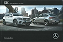 Mercedes_GLC-SUV-Coupe_2017.jpg
