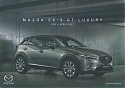 Mazda_CX-3-GT-Luxury_2017.jpg