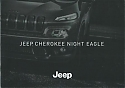 Jeep_Cherokee-NightEagle_2015.jpg