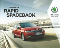 Skoda_Rapid-Spaceback_2017.jpg