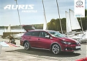 Toyota_Auris-Freestyle_2018.jpg