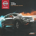 Nissan_Juke-BosePersonalEdition_2018.jpg