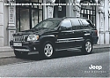 Jeep_GrandCherokee-27CRD-FinalEdition_2004.jpg