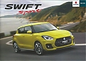 Suzuki_Swift-Sport_2018.jpg