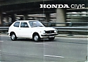Honda_Civic_1975-628.jpg