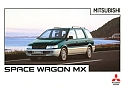 Mirsubishi_SpaceWagon-MX_1996-787.jpg