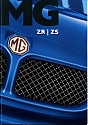 MG_ZR-ZS_2003-271.jpg