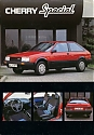 Nissan_Cherry-Special_747.jpg