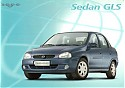 Chevrolet_Corsa_Sedan_GLS_1999.JPG