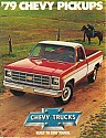 Chevy_1979_Pickups.JPG
