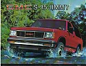 GMC_1984_S15Jimmy.JPG