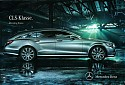 Mercedes_CLS-Shooting-Brake_2012.JPG