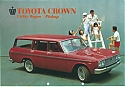 Toyota_Crown-UtilityWagon-Pickup.jpg
